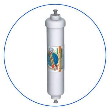 Φίλτρο Ψυγείου Ενεργού Άνθρακα In-Line 2″x10″AICRO-QC