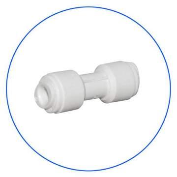 Κούμπωμα Ασφαλείας Ευθείας in-line για Φίλτρα Νερού 3/8″ σε 3/8″ AQ-AxUCx-W