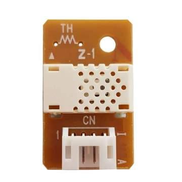 Μετρητής Υγρασίας / Θερμοκρασίας Αφυγραντήρα PD 20L Design Face Lift